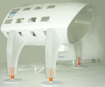 Agence spatiale europenne : dfinition de Agence spatiale